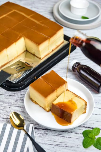 PUDING CAKE KEJU GULA HANGUS logo