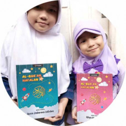 Quran Custom Kids by Grc