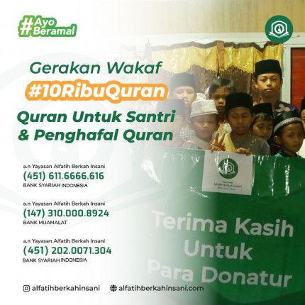 Wakaf #10RibuQuran Untuk Santri & Penghafal Quran logo