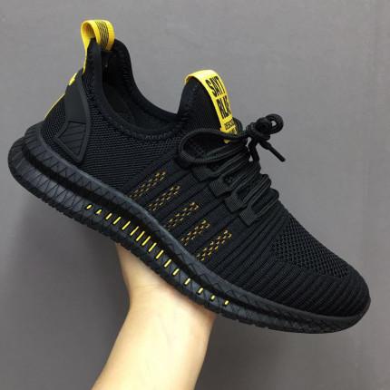 Autumn Premium Sneakers