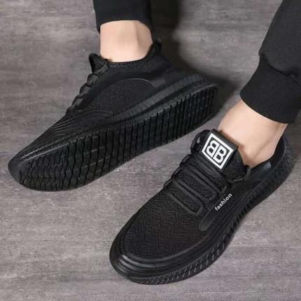 BB Luxury Sneakers logo