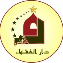 Ponpes Darul Fuqoha - Tahfidz Al-Quran store