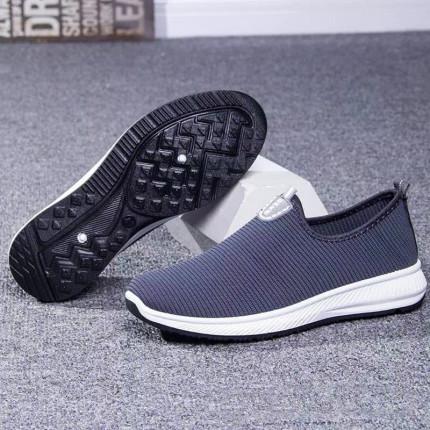 Onke Slip On Sneakers