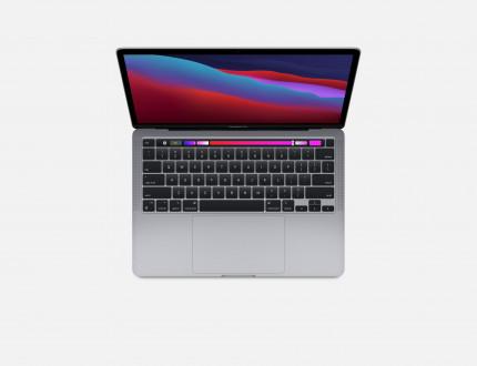 MacBook Pro 13 inch M1 - Retina Display - Touch Bar - Apple M1 Chip with 8-Core CPU and 8-Core GPU 256GB Storage logo