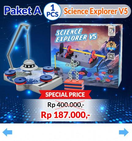 Science Explorer V5 [A] logo