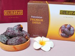 KURMA ELMAEDA  FREE ZAM ZAM store